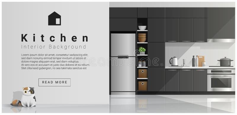 Cena interior da casa, fundo moderno da cozinha ilustração stock