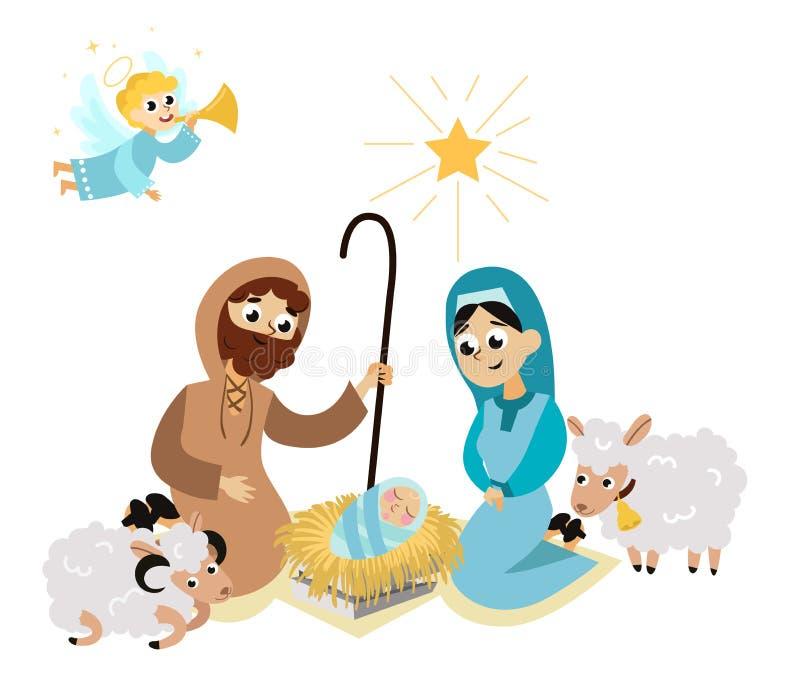 Cena religiosa da ucha de Bethlehem da natividade do Natal na família santamente ilustração stock