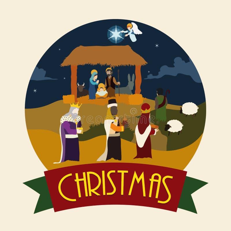 Cena tradicional da natividade com os três homens sábios e pastores, ilustração do vetor ilustração stock