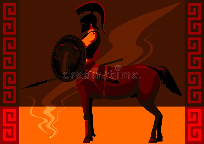 Centaurus Red Stock Image