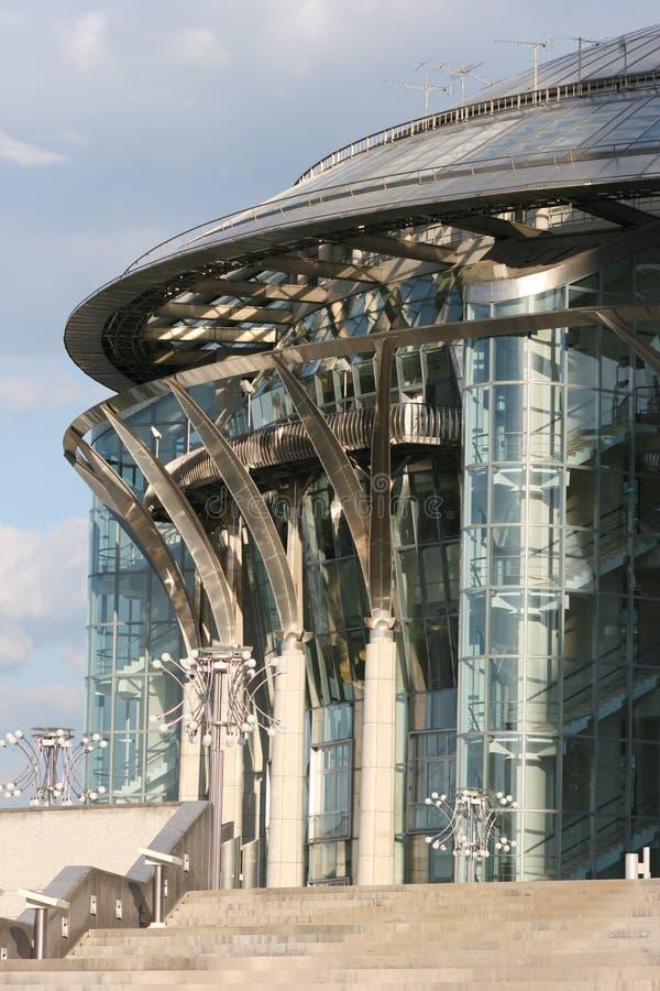 center internationellt moscow för konster utföra royaltyfri bild