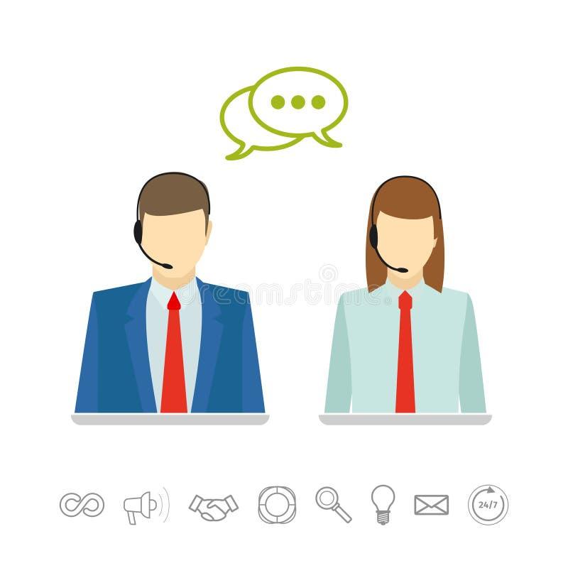 Centrów telefonicznych avatars ilustracja wektor