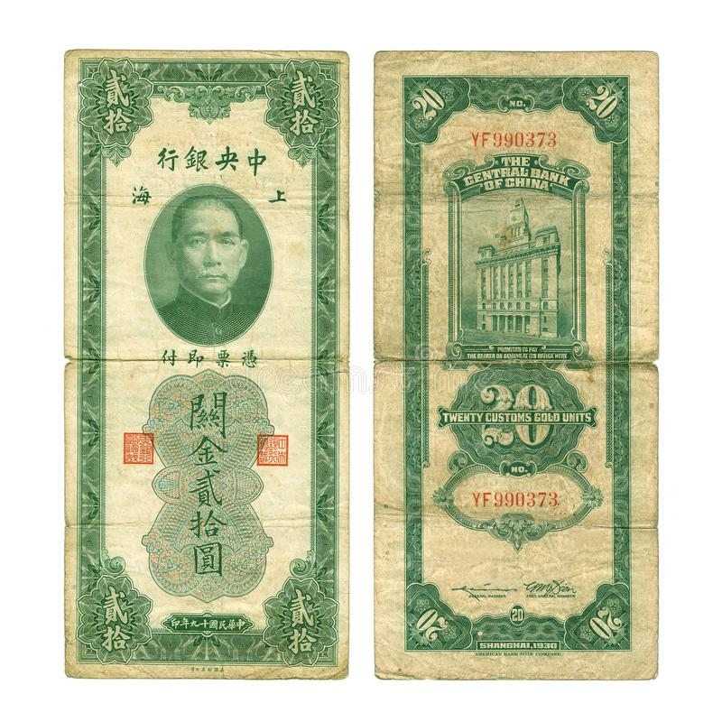 The Central Bank of China banknote 1930 stock images