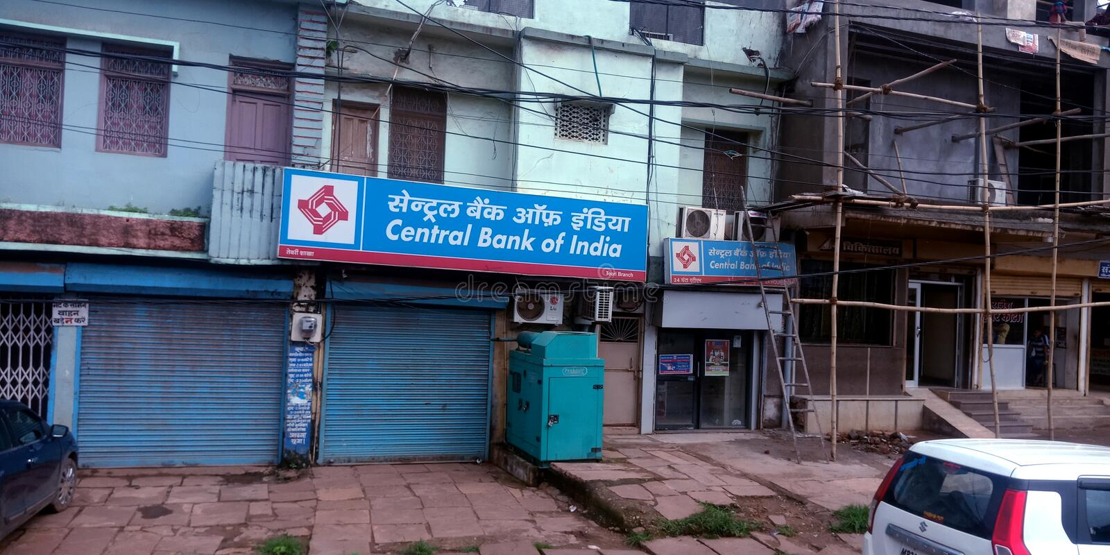 central bank of india hadapsar branch ifsc