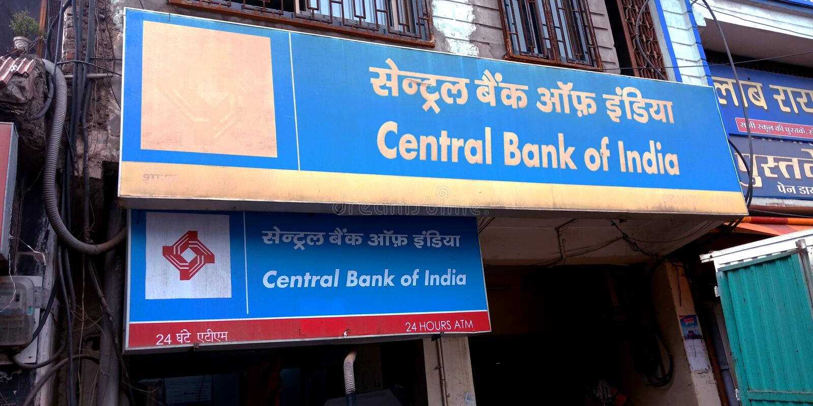 Central bank of India branch at district jabalpur in India. Panjab, national, union, life, insurance, corporation, office, baroda, indian, finance, madhya royalty free stock photography