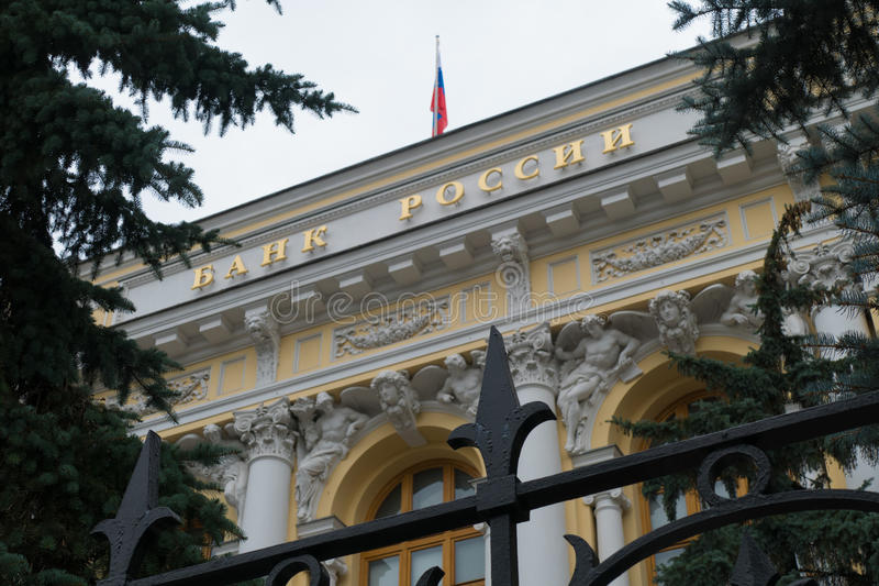 The Central Bank of Russia. Flag royalty free stock image