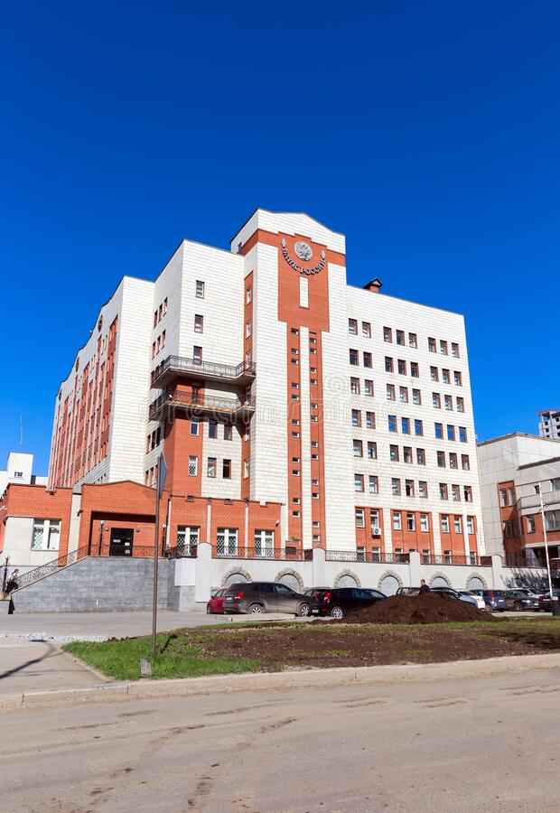 The Central Bank of the Russian Federation. Office in the Urals region. EKATERINBURG, RUSSIA - MAY 20, 2014: The Central Bank of the Russian Federation. Office royalty free stock images