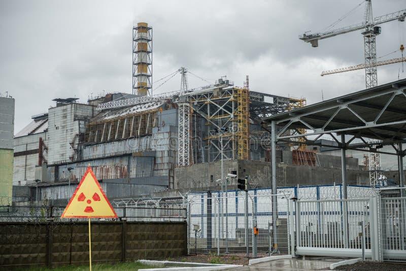 Central eléctrica de Chernóbil, 4to bloque imágenes de archivo libres de regalías