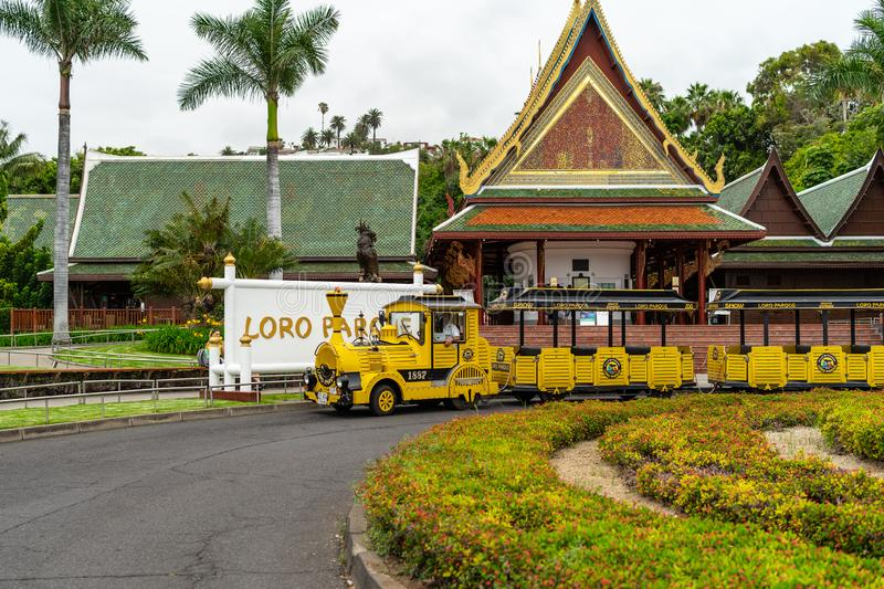 The central entrance to the largest zoo and amusement park - Loro Parque. royalty free stock image