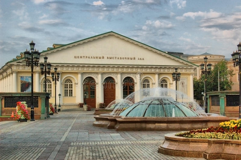 Central exhibition hall, Manezhnaya square in Moscow. Russia royalty free stock photo