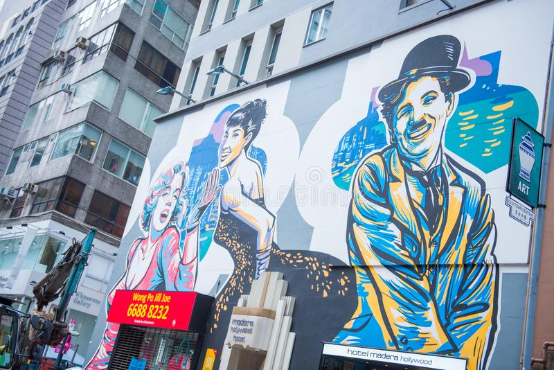Central, Hong Kong, January 12, 2018 :Famous painting on the wall at Hollywood road stock images