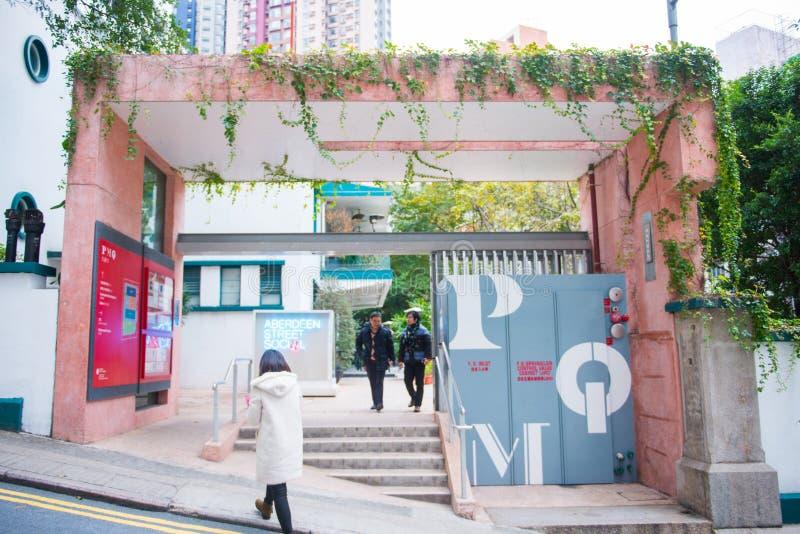 Central, Hong Kong - January 10,2018 :The PMQ building in central Hong Kong stock photos