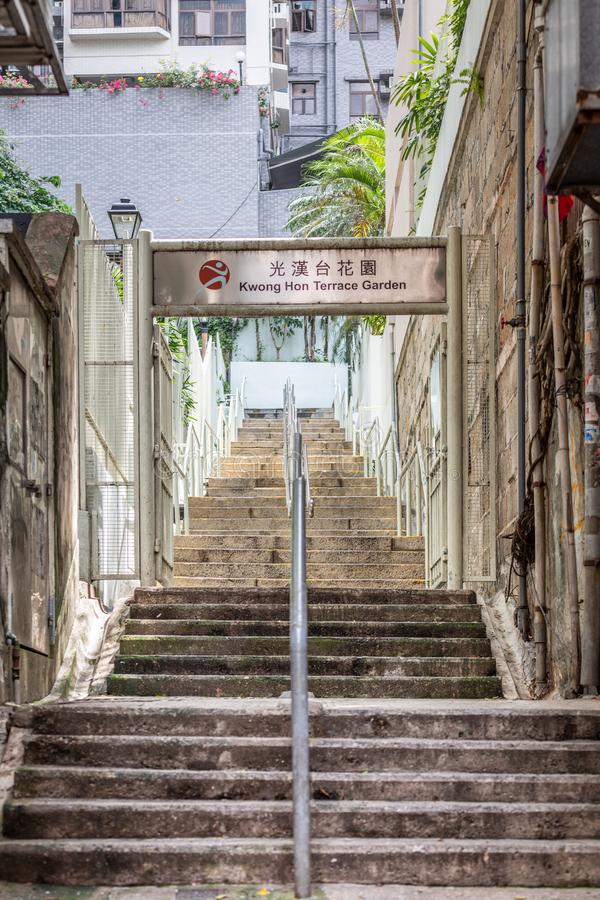 Central, Hong Kong - 30 Jun 2019: Back alley of Kwong Hon Terrace Garden, one of the many residential apartments group in the royalty free stock photography