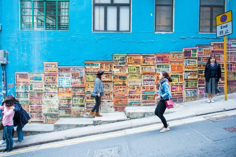 Central, Hong Kong, le 12 janvier 2018 : Peinture célèbre sur le wal image stock