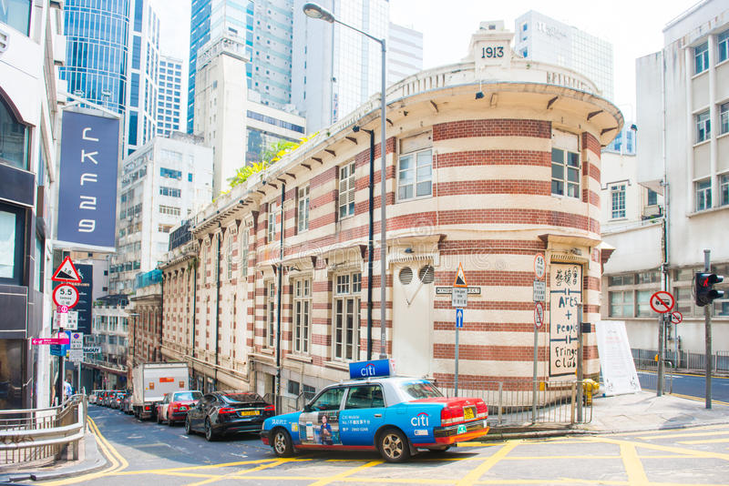 Central, Hong Kong - September 22, 2016 :The building is formerly of 'Old Dairy Farm building' after being renovated and renamed royalty free stock photography