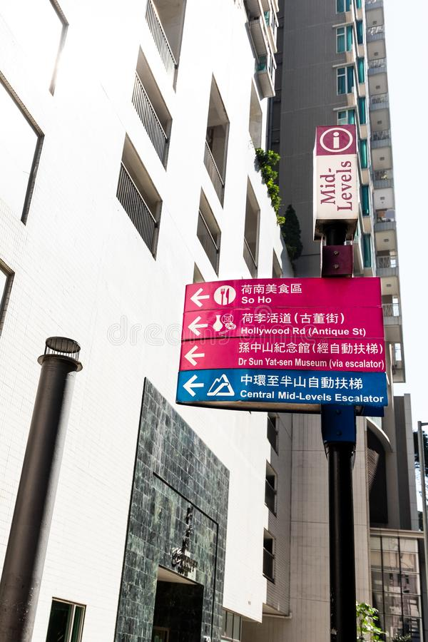 HONG KONG, February 9, 2019: The Central Mid-Levels escalator and walkway system is the longest outdoor covered escalator system stock photography
