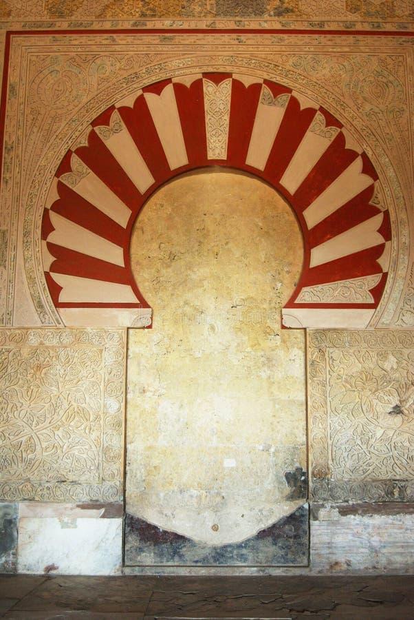 Central nave arch, Medina Azahara. Blocked doorway in the central nave in the Hall of Abd al-Rahman III, Medina Azahara (Madinat al-Zahra), Near Cordoba royalty free stock image