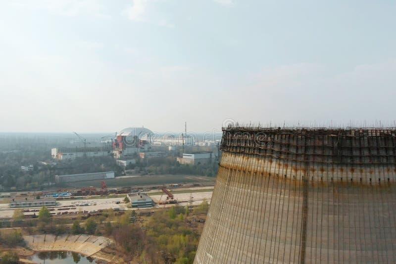 Central nuclear de Chern?bil, Ukrine Silueta del hombre de negocios Cowering fotos de archivo