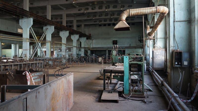 Central nuclear inválido - Ural imagem de stock royalty free