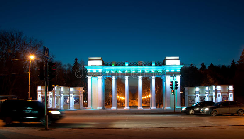 Download Central Park Of Culture And Leisure, Kharkov Editorial Stock Image - Image of bright, culture: 20060979