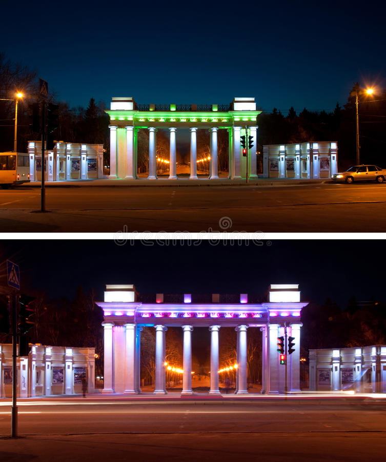 Central Park of Culture and Leisure, Kharkov