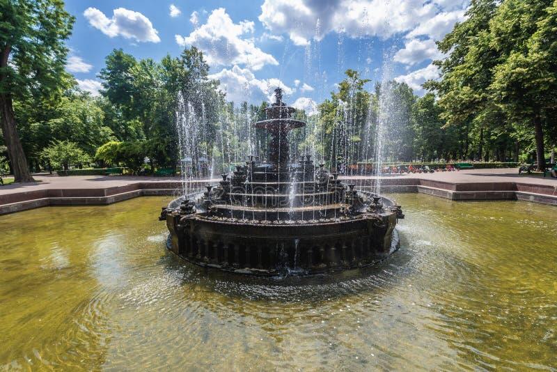 Central Park em Chisinau imagens de stock