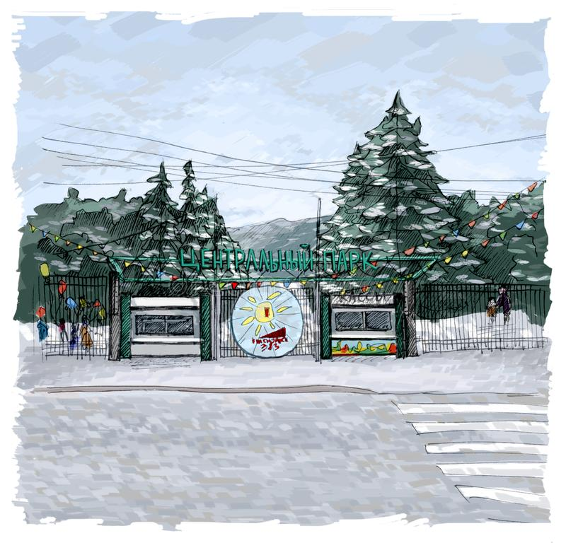 Central Park in Krasnoyarsk vector illustration
