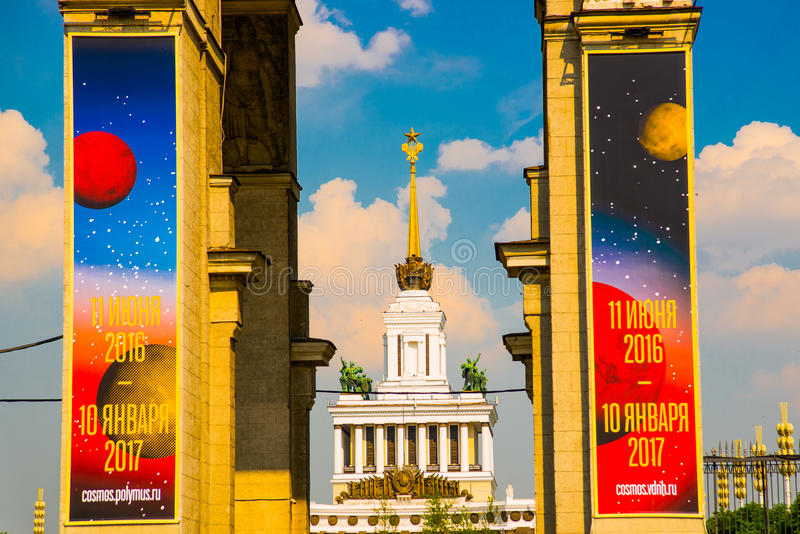 Central pavilion, exhibition center on the blue sky background. ENEA,VDNH,VVC. Moscow, Russia. royalty free stock photo