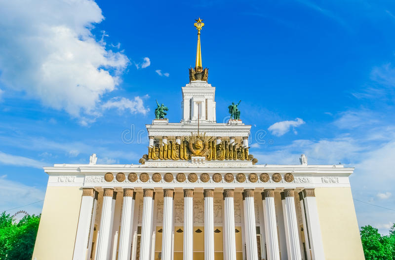 Central pavilion on VDNKh, Moscow, Russia. Central pavilion on All-Russian Exhibition Center (VDNKh), Moscow, Russia royalty free stock photography