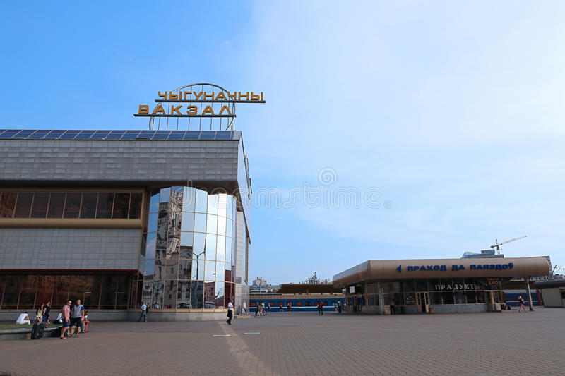 The central railway station in Minsk, Belarus. The central railway station in Minsk, on a sunny day royalty free stock images