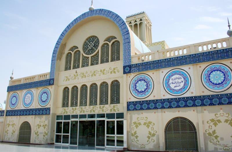 Central souk, Sharjah royaltyfri fotografi