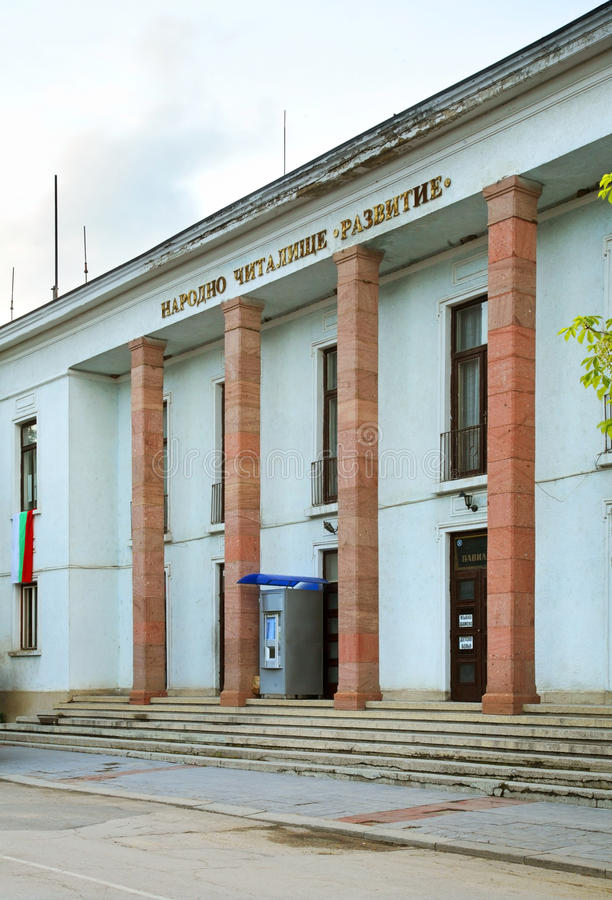 Central square. Library in Belogradchik. Bulgaria royalty free stock photo