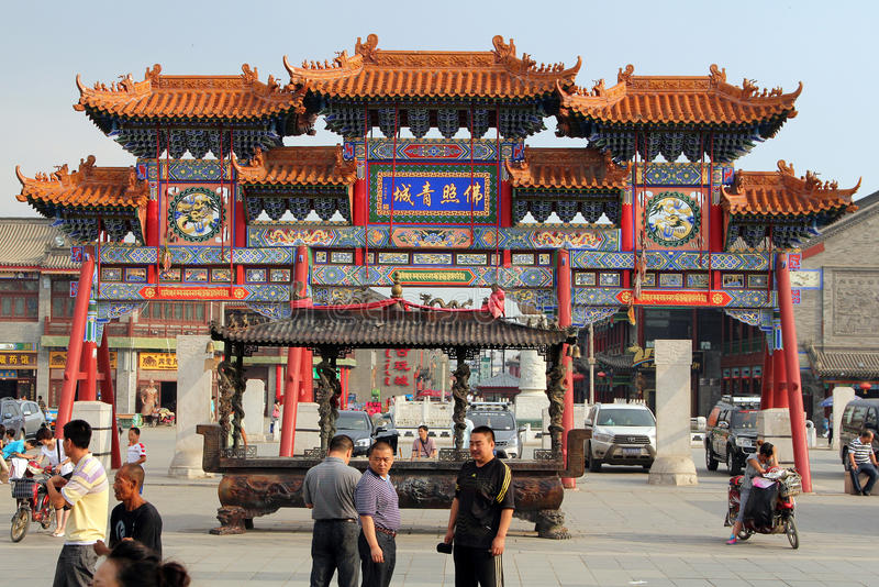 The central square and traditional gate at the entrance to Dazhao monastery royalty free stock photo