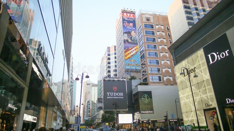 Hong Kong, China - January 1, 2016: Central streets of Hong Kong. Billboards. Shopping centers and fashion shops. High stock photography