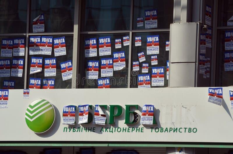 Central téléphonique de Sberbank à Kiev image stock