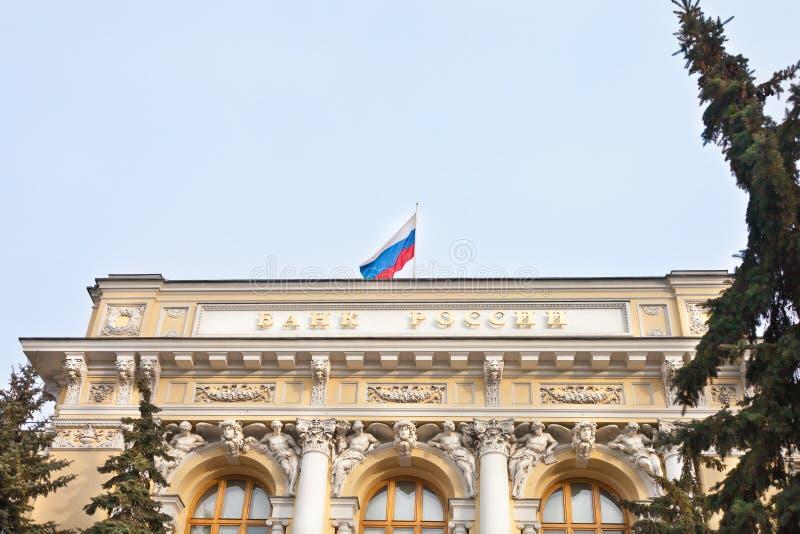 Centralbank av Ryssland byggnad i Moskva arkivfoton
