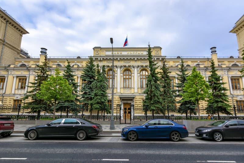 Centralbank av Ryssland, Moskva royaltyfria foton