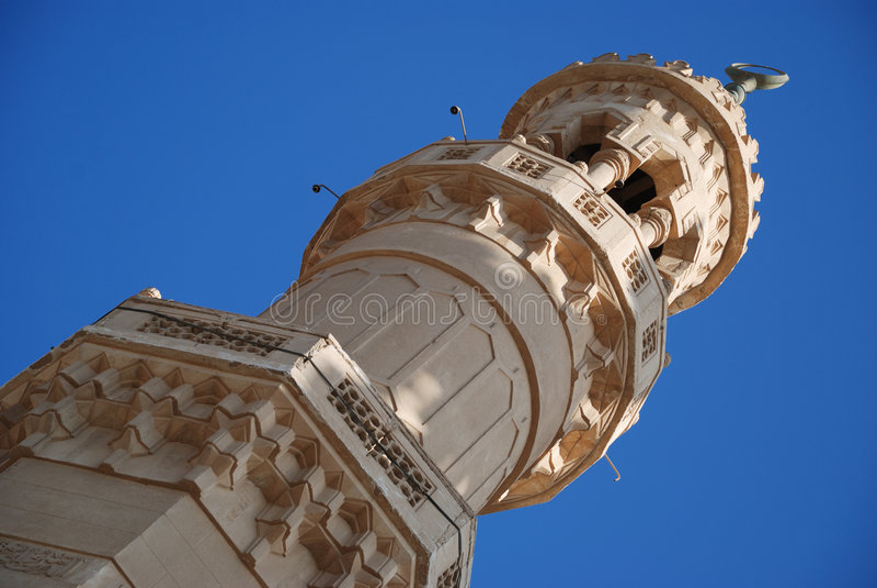 Centrale moskee royalty-vrije stock afbeeldingen