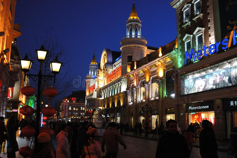 Centrale Straat (Zhongyang Dajie) in Harbin royalty-vrije stock foto's