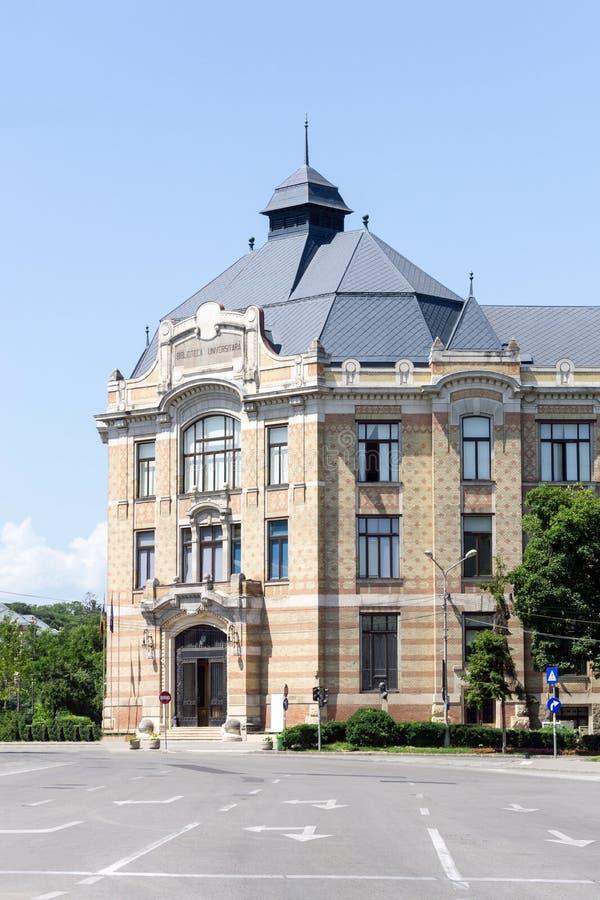 Centrale Universitaire Bibliotheek van cluj-Napoca, Transsylvanië, Roemenië royalty-vrije stock afbeelding