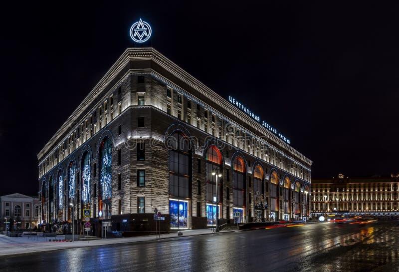 Centralt lager för barn` s i Moskva fotografering för bildbyråer