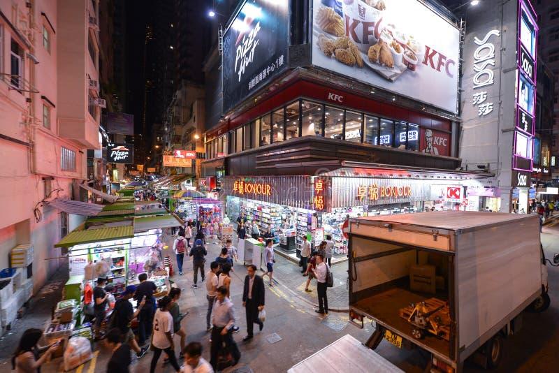 Centralt område: Trafik och stadsliv i den asiatiska internationella affären och den finansiella mitten, Hong Kong royaltyfri fotografi