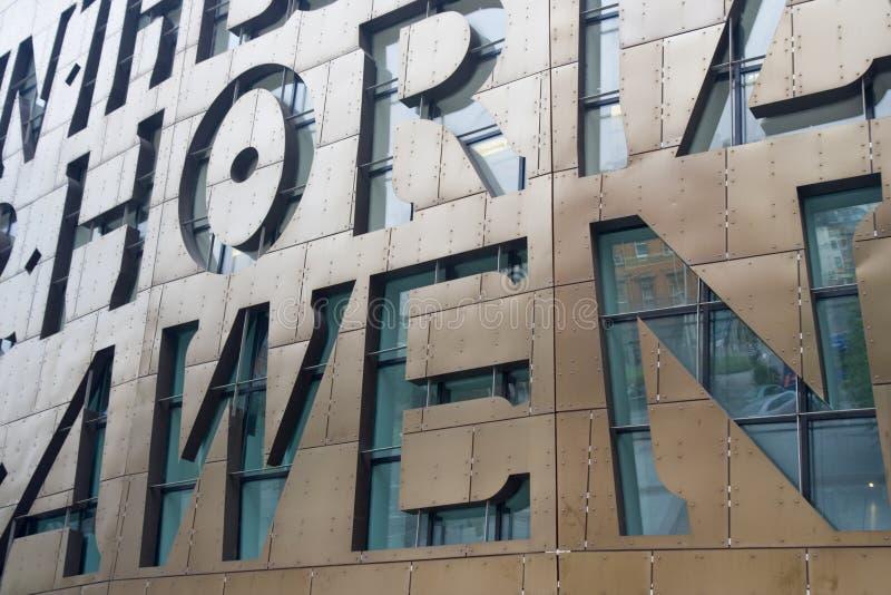 Centre 5 de millénium du Pays de Galles photographie stock libre de droits