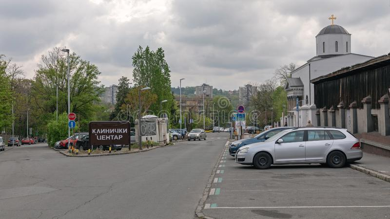 Centre Belgrade de clinique images stock