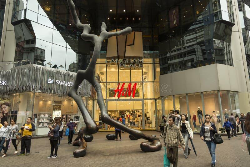 Centre commercial d'endroit de Langham à Hong Kong photographie stock libre de droits