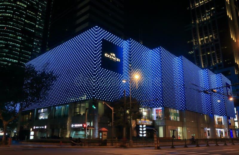 Centre commercial de Hong Kong Plaza Changhaï Chine image libre de droits
