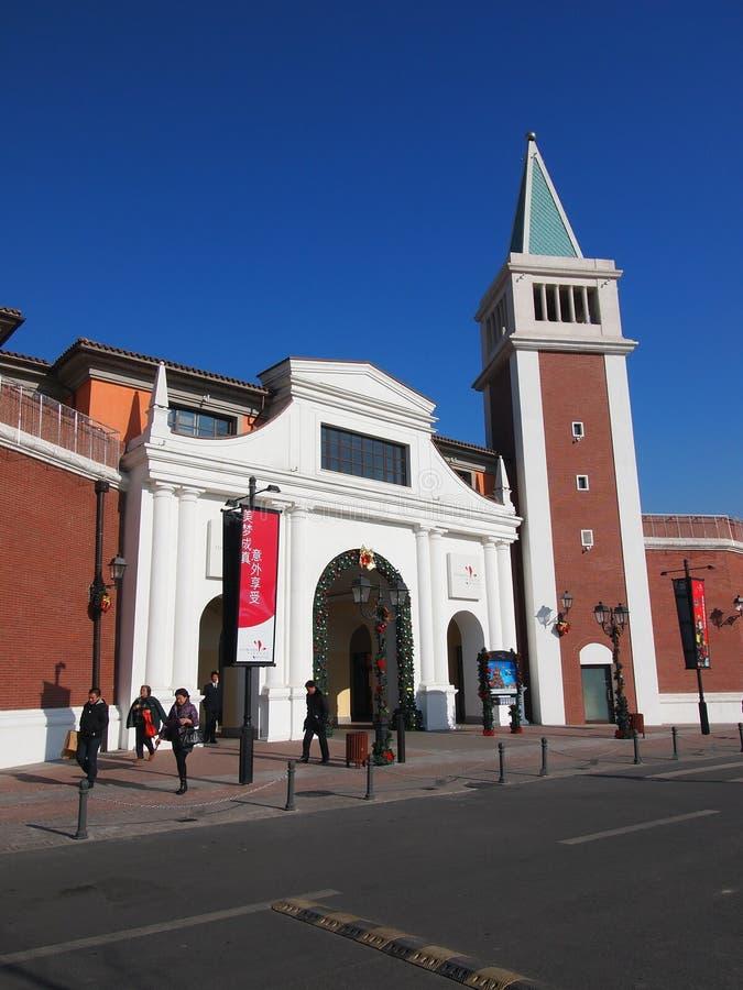 Centre commercial de ville de la Chine Tianjin image libre de droits