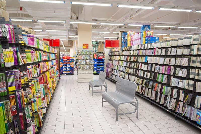 Centre commercial de Walmart photos stock