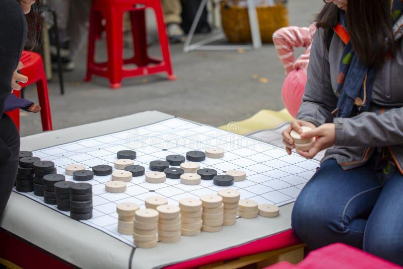 Centre d'activité communautaire, récréation de Limin, nouvelle Taïpeh ville de Taïwan, festival de la vie photographie stock libre de droits