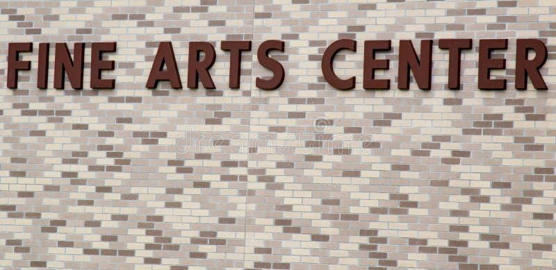 Centre de beaux-arts photos libres de droits